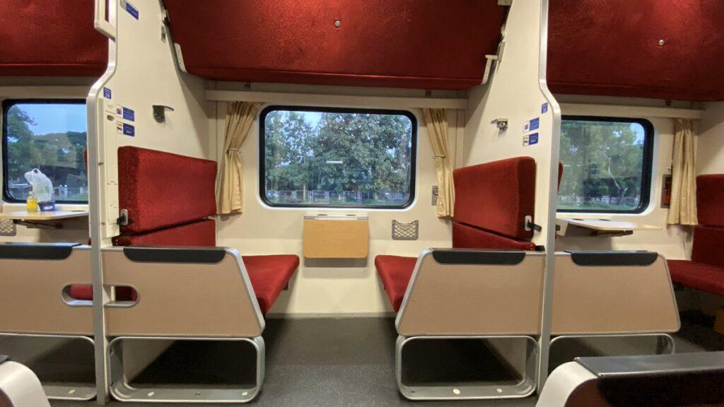 จองตั๋วรถไฟ
