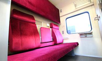 ที่นั่งรถไฟชั้น 1