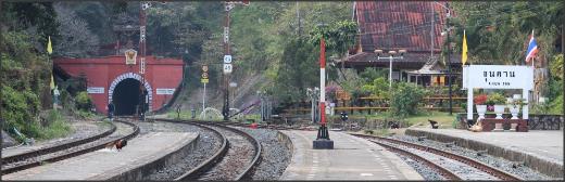 สถานีรถไฟขุนตาน