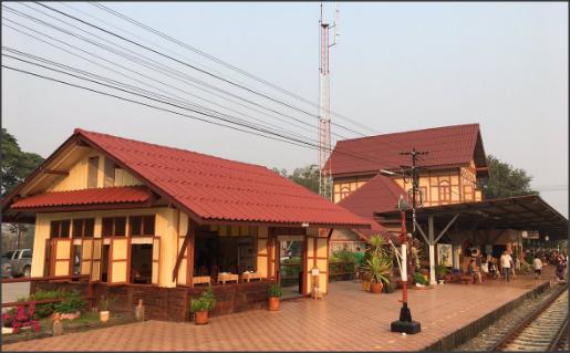 สถานีรถไฟบ้านปิน